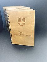 Блокнот деревянный с логотипом, фото 1