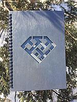 Деревянный блокнот подарочный с лого, фото 1