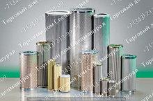 Фильтры для автобетононасосов и бетононасосов