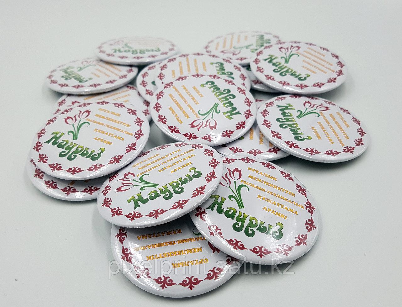 Изготовление значков в Алматы