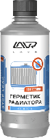 Герметик радиатора, 310 мл
