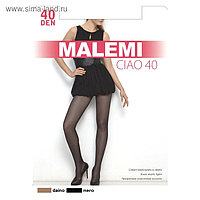 Колготки женские MALEMI Ciao 40 den, цвет загар (daino), размер 3