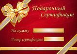 Печать подарочных сертификатов а5 формат,дизайн, фото 4