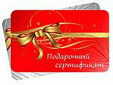 Печать подарочных сертификатов а5 формат,дизайн, фото 5