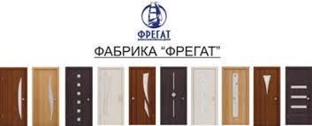 Ламинированные межкомнатные двери Фрегат