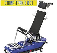 Мобильный лестничный подъемник СТАИР ТРАК Е801 + Кресло-коляска