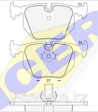 Тормозные колодки ICER 181549(REMSA 381.20)