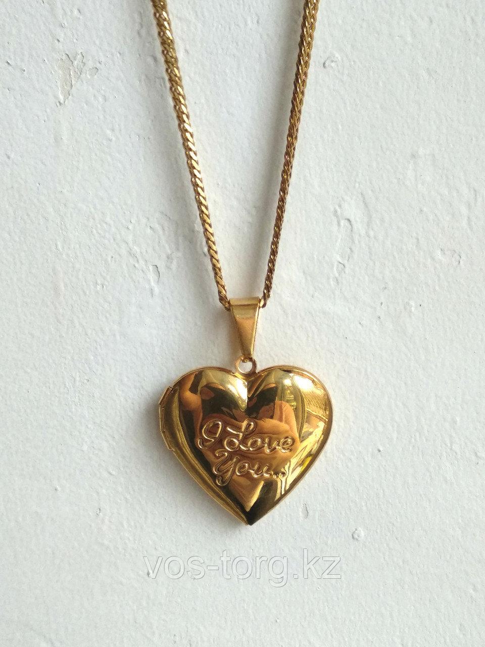 Кулон-медальон на цепочке ''I love you''