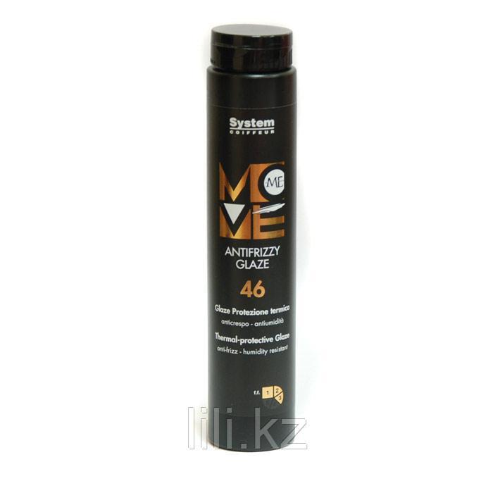 Термозащитная глазурь сильной фиксации против спутывания Dikson Move Me 46 Antifrizzy Glaze 250 мл.