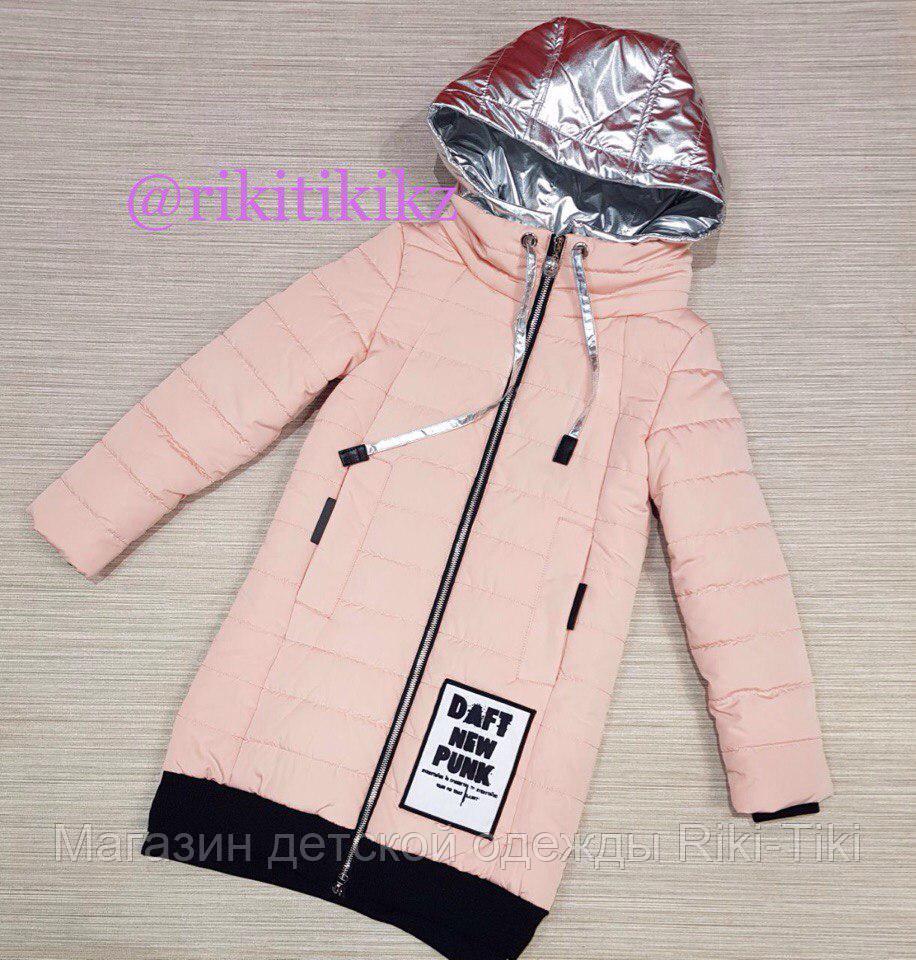 Удлиненная куртка  детская