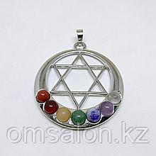 Кулон Звезда Давида с натуральными камнями по 7 чакрам