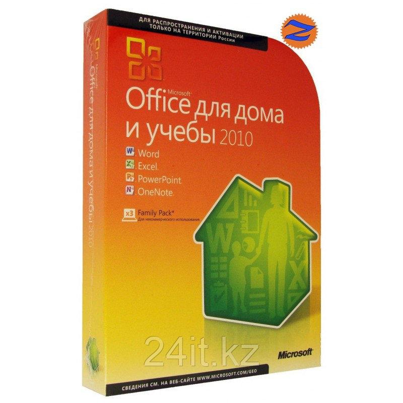 Офисное приложение, Microsoft, Office Home and Student 2010, 32/64 bit, Russian, Box