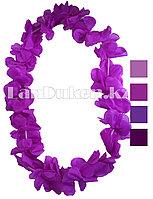 Гавайские бусы Леи из цветов фиолетовых оттенков (диаметр по окружности 44-50 см)