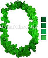 Гавайские бусы Леи из цветов зеленых оттенков (диаметр по окружности 44-50 см)