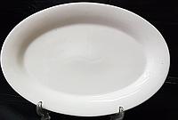 Блюдо овальое для нарезки (25 см)