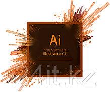 Illustrator CC for Teams Multiple Platforms Multi European Languages New Subscription 12 months