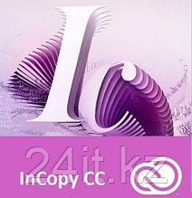 InCopy CC for Teams Multiple Platforms Multi European Languages New Subscription 12 months