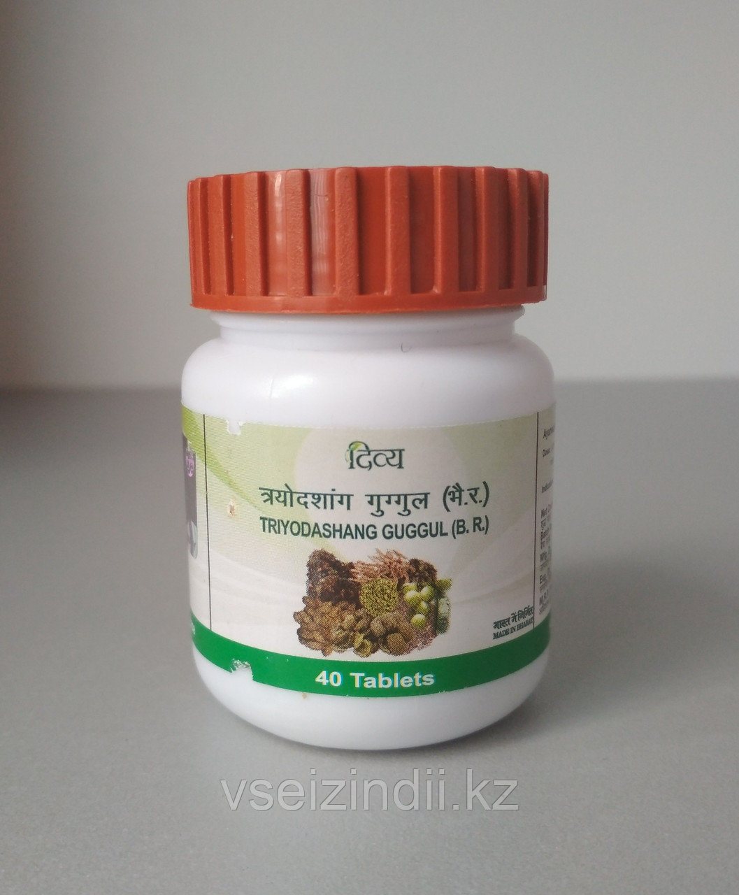 Трайодашанг гуггул, Дивья/ Triyodashang guggul, 40 таблеток