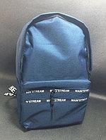 Спортивный рюкзак Mains Stream, фото 1