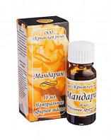 Мандарин, эфирное масло, 10 мл