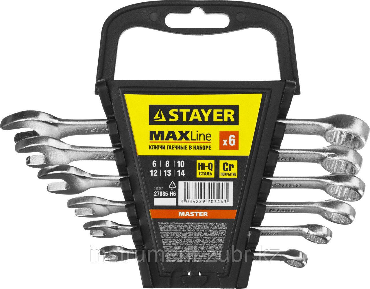 Набор комбинированных гаечных ключей 6 шт, 6 - 14 мм, STAYER