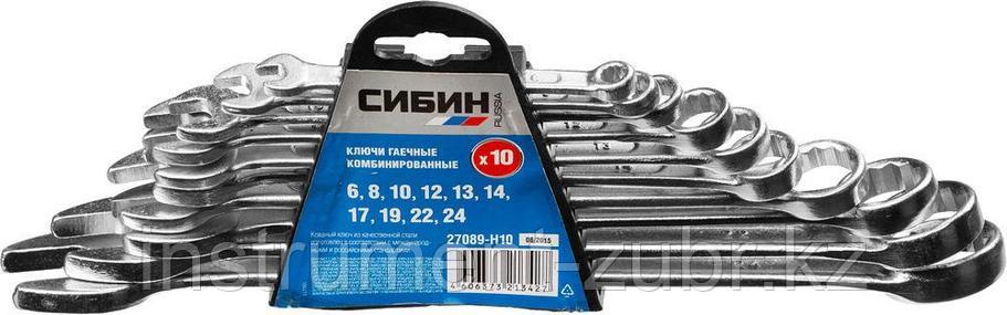 Набор комбинированных гаечных ключей 6 - 24 мм, 10шт, СИБИН, фото 2