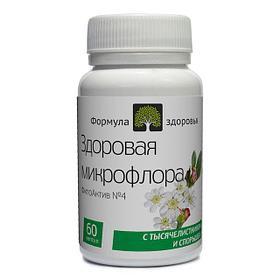 ФитоАктив №4, Здоровая микрофлора, 60 капсул