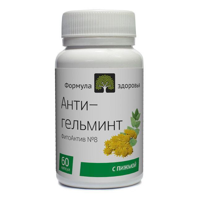 ФитоАктив №8, Антигельминтный, 60 капсул