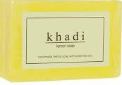 """Натуральное мыло """" Лимон """" Кхади. Для любой кожи"""