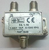 Сплиттер - TAP1 - 16dB