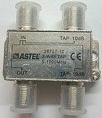 Сплиттер - TAP2 - 10dB