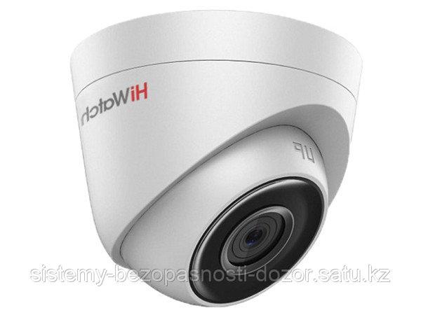 Видеокамера IP HiWatch DS-I41N