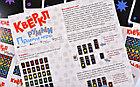 Настольная игра: Квёркл румми. 2-е издание, фото 3
