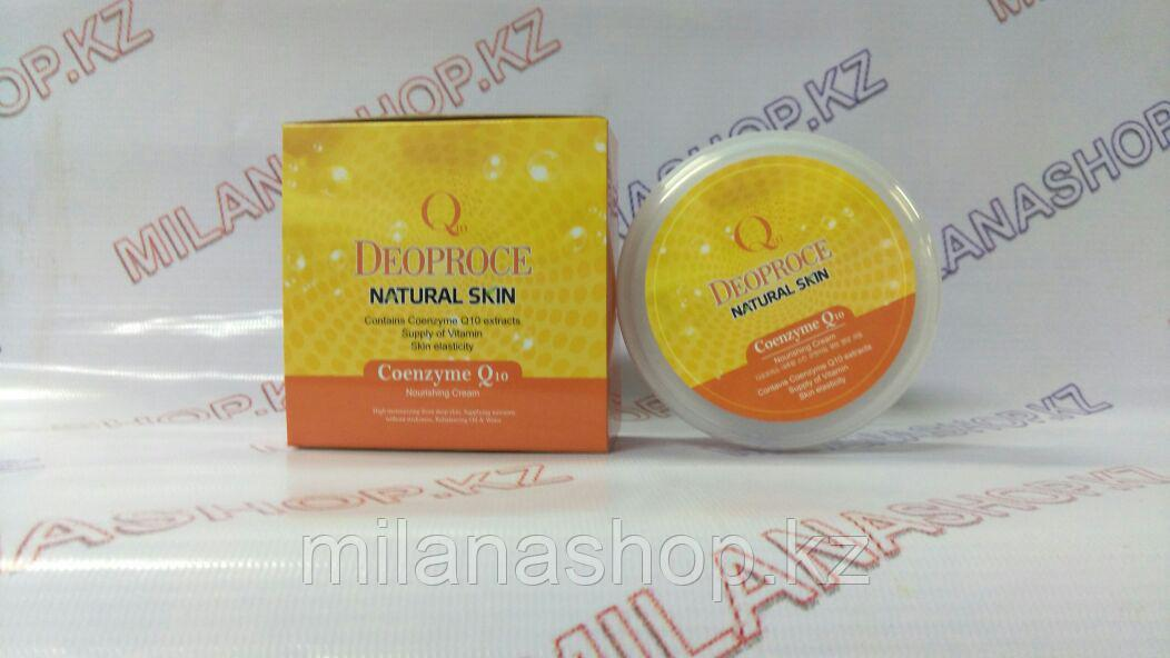 Deoproce Natural Skin Coenzyme Q10 Nourishing Cream (Питательный крем для лица с коэнзимом)