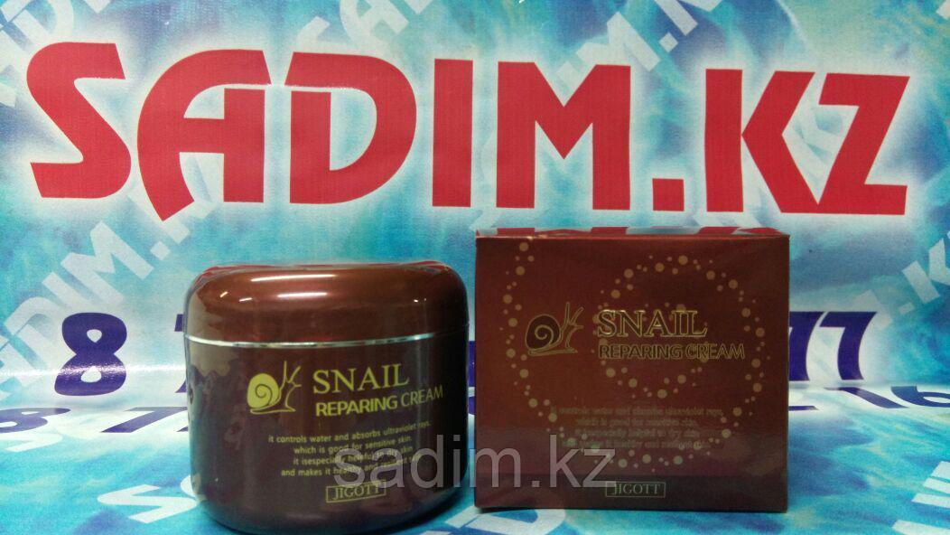 Jigott Snail repairing cream Восстанавливающий крем с экстрактом слизи улитки 100g