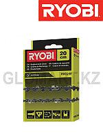 Цепь для Ryobi RAC244 (Риоби)