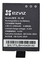 Аккумуляторная Батарея Ezviz (CS-SMT-BATTERY-5)