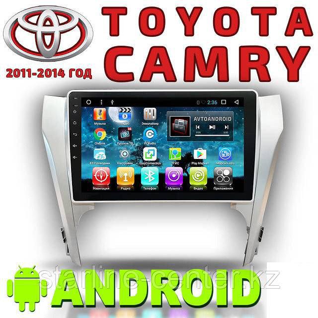 Автомагнитола AutoLine Toyota Camry (2011-2014) Android.