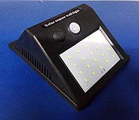 Уличный светильник с солнечной батареей 20 LED, 2 Вт