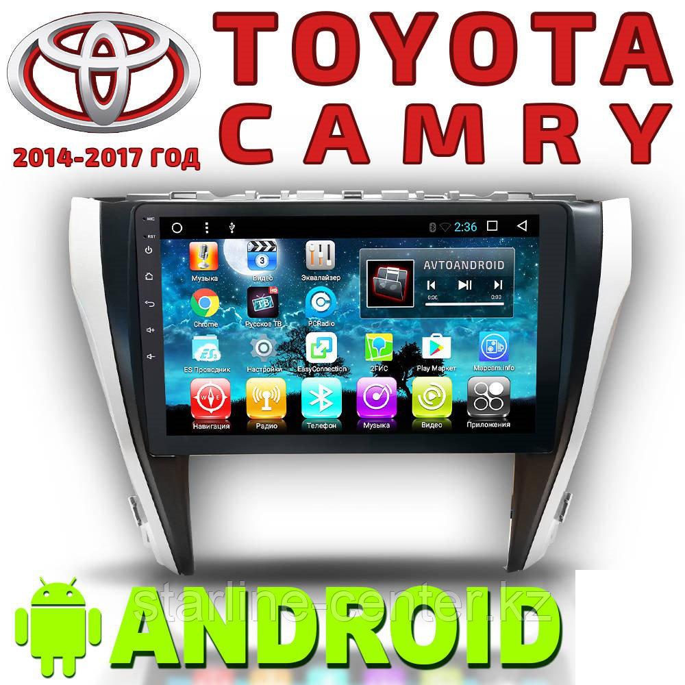Автомагнитола AutoLine Toyota Camry (2014-2017) Android 8