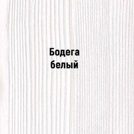 ЛДСП Бодега белый