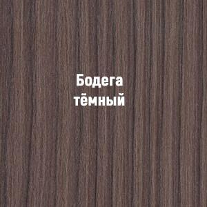 ЛДСП Бодега темная