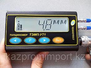 Новый ультразвуковой универсальный толщиномер с памятью ТЭМП-УТ1c