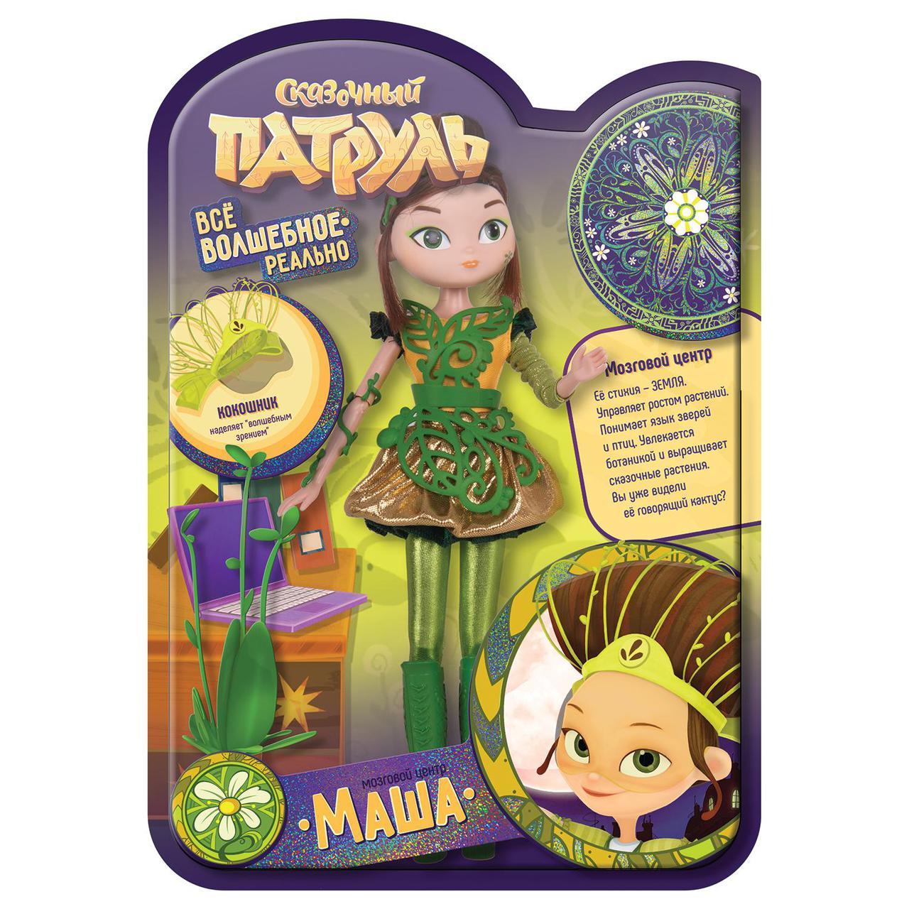 Кукла из серии Magic МАША (Сказочный патруль, Россия) - фото 4