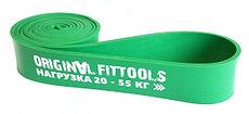Эспандер ленточный (нагрузка 20 - 55 кг) Fit.Tools