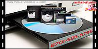Оцифровка видеокассет с аппаратным улучшением качества и монтажем на флешку. Забираем и доставляем БЕСПЛАТНО
