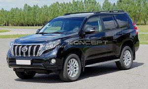 Рейлинги  Toyota Land Cruiser Prado (150)