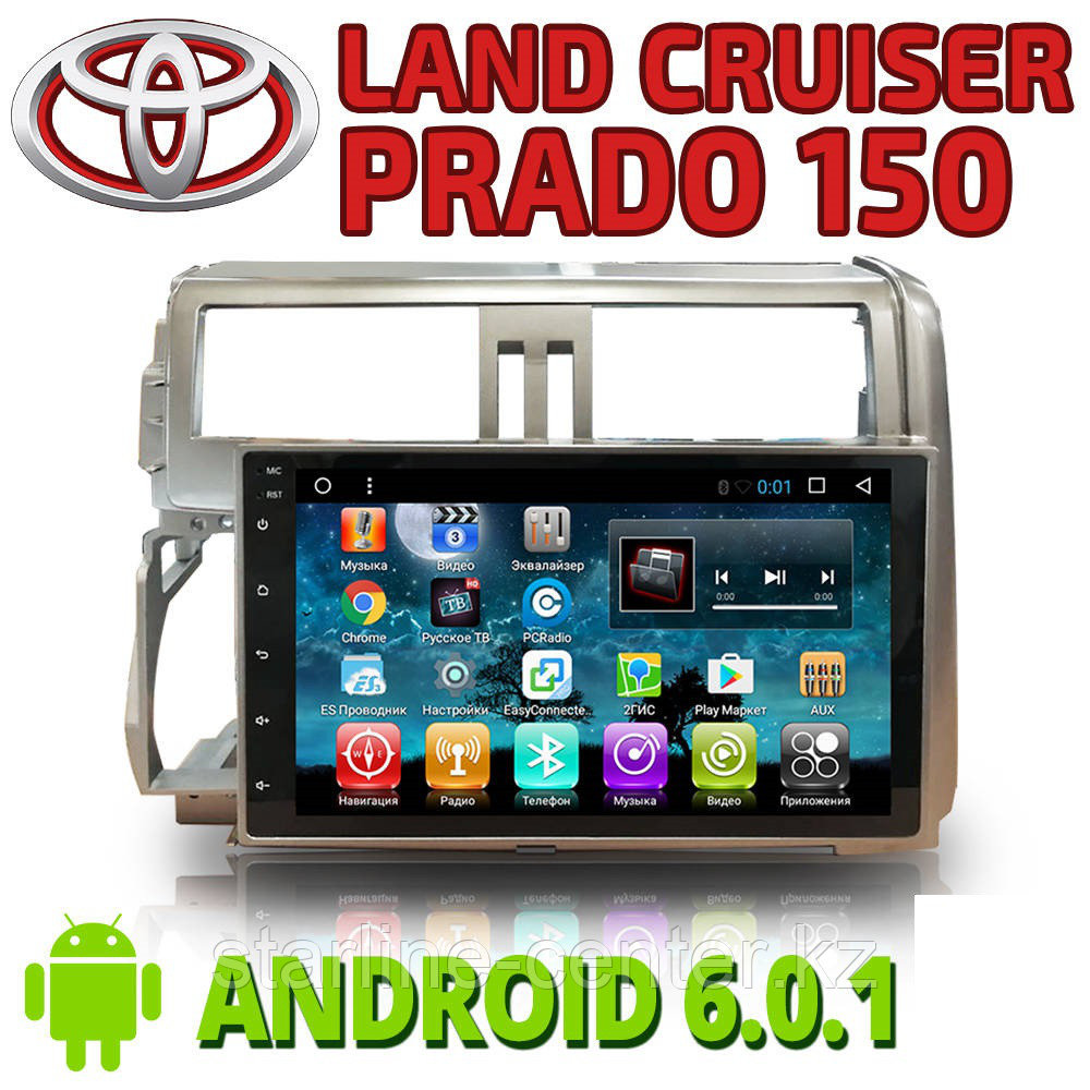 Автомагнитола AutoLine Land Cruiser Prado 150 (2009-2013) Android