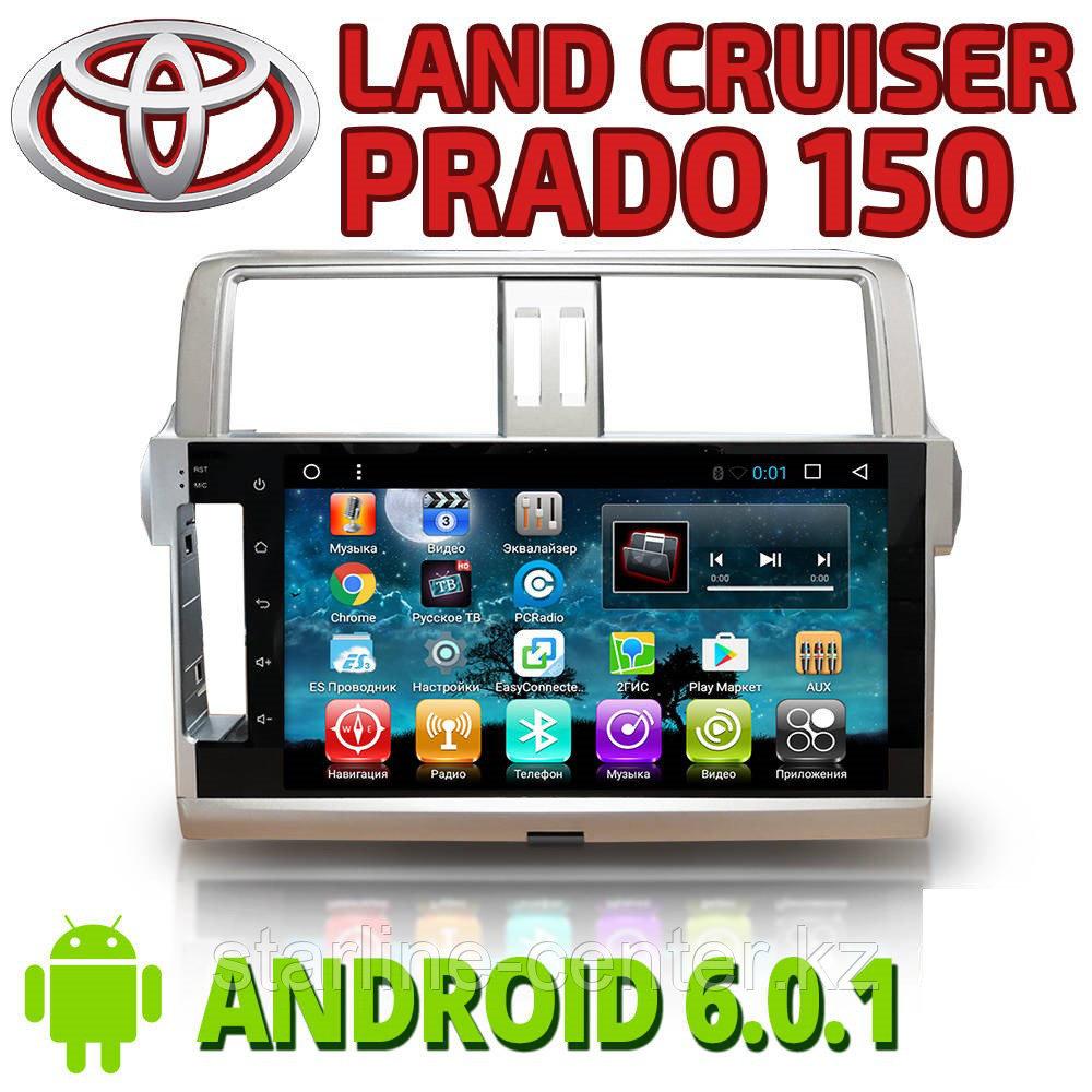 Автомагнитола AutoLine Land Cruiser Prado150 рестайл.2013+. Android.