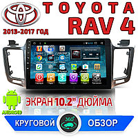 Автомагнитола AutoLine Toyota RAV4. Android
